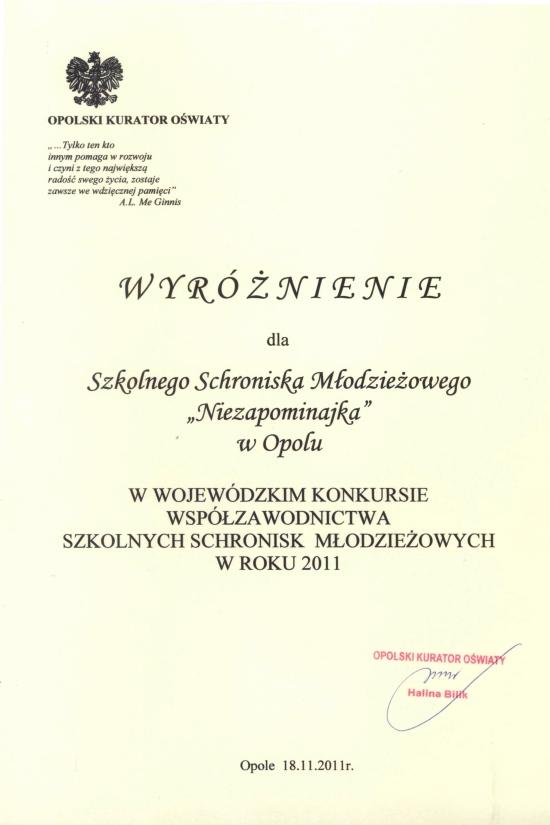 Rok 2011 - Wyróżnienie w Wojewódzkim Konkursie Współzawodnictwa Schronisk Młodzieżowych